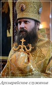 Предстоящее служение епископа Силуана